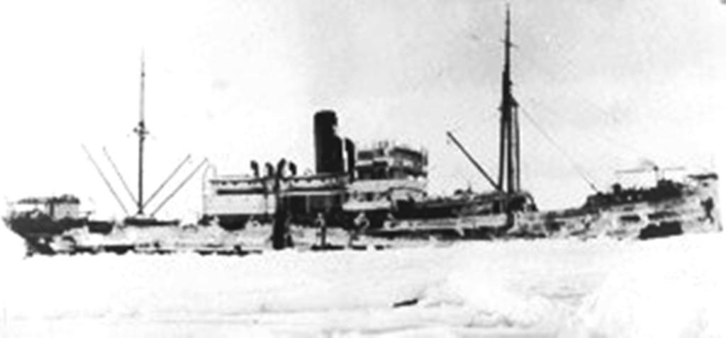 Photo of Chuka Maru ship before the war